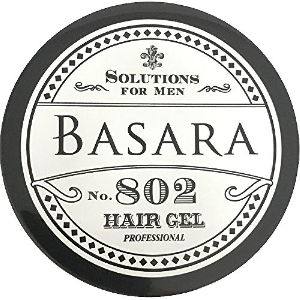廃止口頭どうしたのバサラ ハードジェル〔整髪料〕
