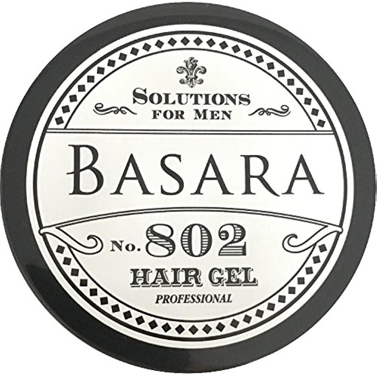 結晶のぞき見わかるバサラ ハードジェル〔整髪料〕
