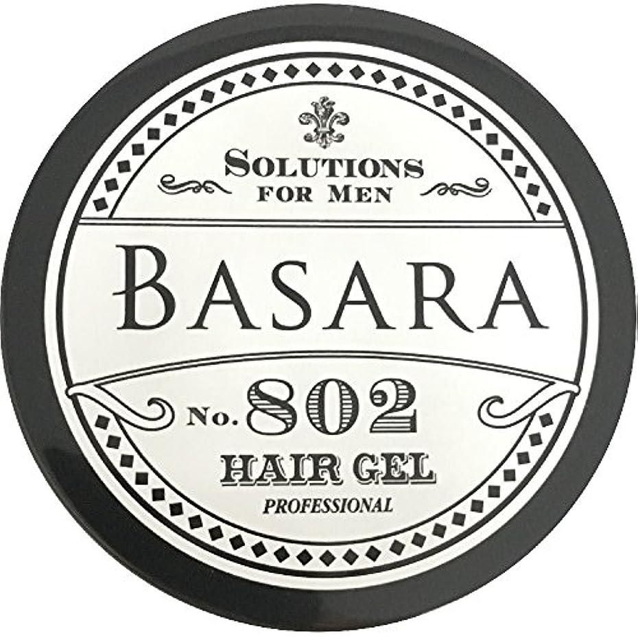 注釈を付ける一杯有限バサラ ハードジェル〔整髪料〕