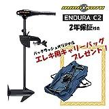minn kota 【単体】[プレゼントのエレキキャリーバッグは3月末発送です]minn kota/ミンコタ ENDURA30/エンデューラ 30 C2