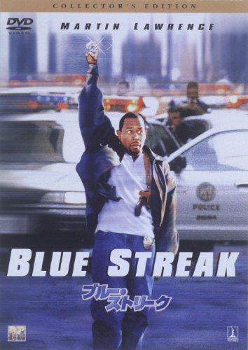 ブルー・ストリーク CE [DVD]の詳細を見る
