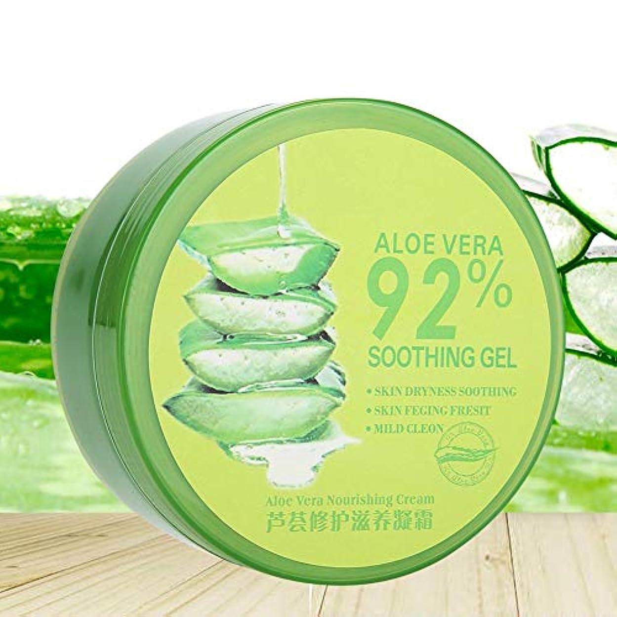 表面契約リズミカルな保湿アロエベラジェル、ナチュラルハイドレイティング保湿栄養アロエベラジェルにきび治療美容スキンケアクリームスリーピングクリーム