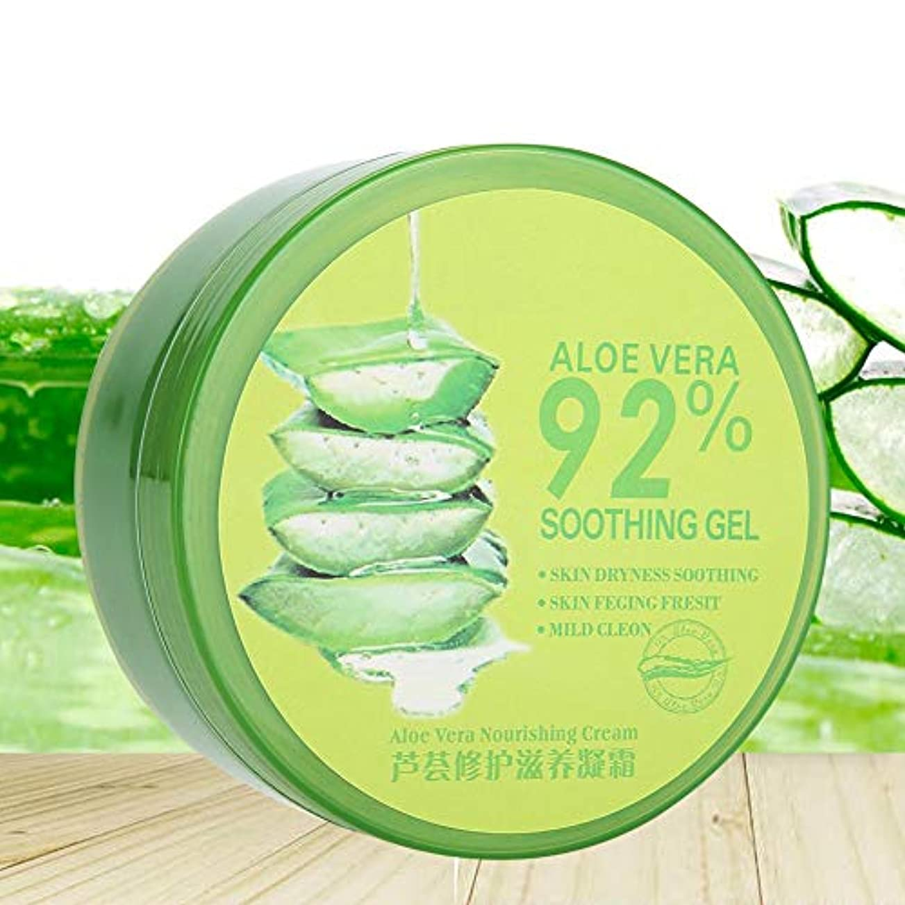 保湿アロエベラジェル、ナチュラルハイドレイティング保湿栄養アロエベラジェルにきび治療美容スキンケアクリームスリーピングクリーム