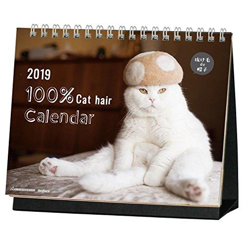 アクティブコーポレーション 2019年 猫 カレンダー 卓上 100% Cat hair ACL-590 (2019年 1月始まり)