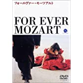 フォーエヴァー・モーツァルト [DVD]