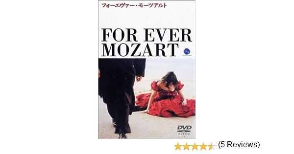Amazon | フォーエヴァー・モー...