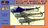LFモデル 1/72 フランス海・空軍 ウェストランド・シコルスキー WS-51ドラゴンフライ HR.Mk.1A インドシナ戦争 プラモデル LFMPE7229