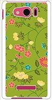 ohama SHL24 AQUOS PHONE SERIE mini アクオスフォン ハードケース ca883-4 花柄 ファンシー スマホ ケース スマートフォン カバー カスタム ジャケット au