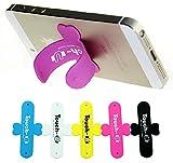 携帯電話 スマートフォン 用 フック スタンド iPhone Android 全機種対応 かわいい 超小型 スタンド TOUCH-U (ホワイト)