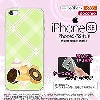 iPhone SE スマホケース カバー アイフォン SE ソフトケース ドーナツ nk-ise-tp662