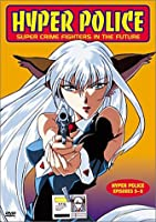 Hyper Police: Episodes 5-8 [DVD] [Import]
