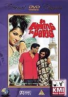 An Evening in Paris (1967) (Hindi Film/Bollywood Movie/Indian Cinema DVD) [並行輸入品]
