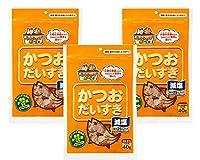 【3袋セット】 減塩かつおだいすき 40g × 3袋
