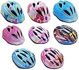 びっくり 軽い ヘルメット 幼児 キッズ 子供 小学生 選べる サイズ カラー 頭 安全 自転車 スケート ボード キック ボード かわいい めんこい おしゃれ