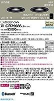 パナソニック照明器具(Panasonic) Everleds [高気密SB形] LEDダウンライト スピーカー機能付き(親機・子機セット) XLGB79036LB1(ライコン対応・集光タイプ・美ルック・温白色)
