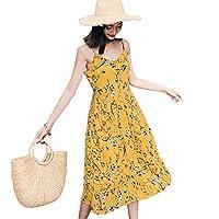 スカート 休日のドレス女性の花柄のドレスのスカート夏のビーチスカート長いセクションボヘミアンドレス (Color : Yellow, Size : S)