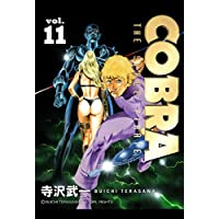 COBRA vol.11 COBRA THE SPACE PIRATE