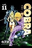 COBRA vol.11 COBRA THE SPACE PIRATE