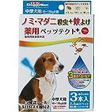 ドギーマン 薬用ペッツテクト+ 中型犬用 3本入