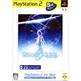 オペレーターズサイド PlayStation 2 the Best