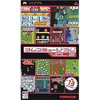 ナムコミュージアム Vol.2 - PSP