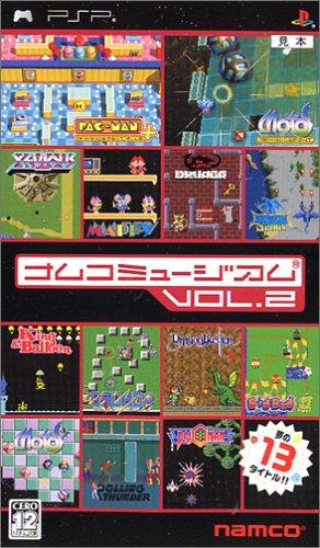 ナムコミュージアム Vol.2 - PSPの詳細を見る