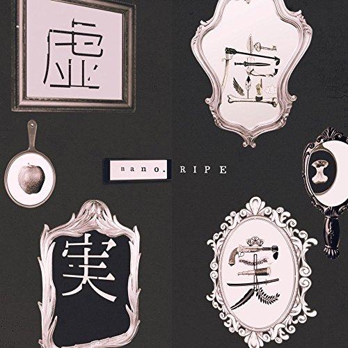 nano.RIPE – 虚虚実実 [FLAC / 24bit Lossless / WEB] [2017.11.15]