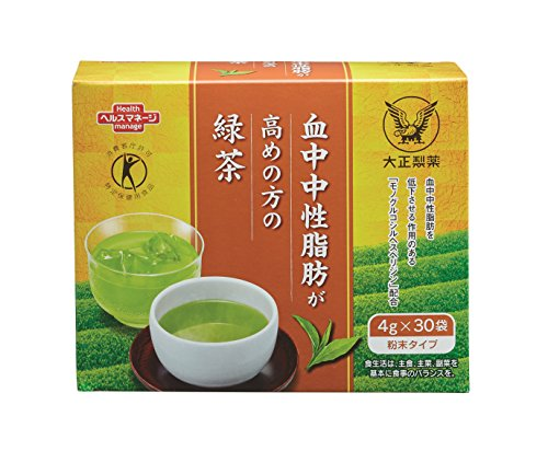 大正製薬 血中中性脂肪が高めの方の緑茶【特定保健用食品】 30袋