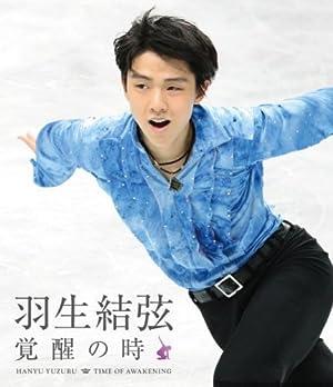 「羽生結弦(フィギュアスケート)」