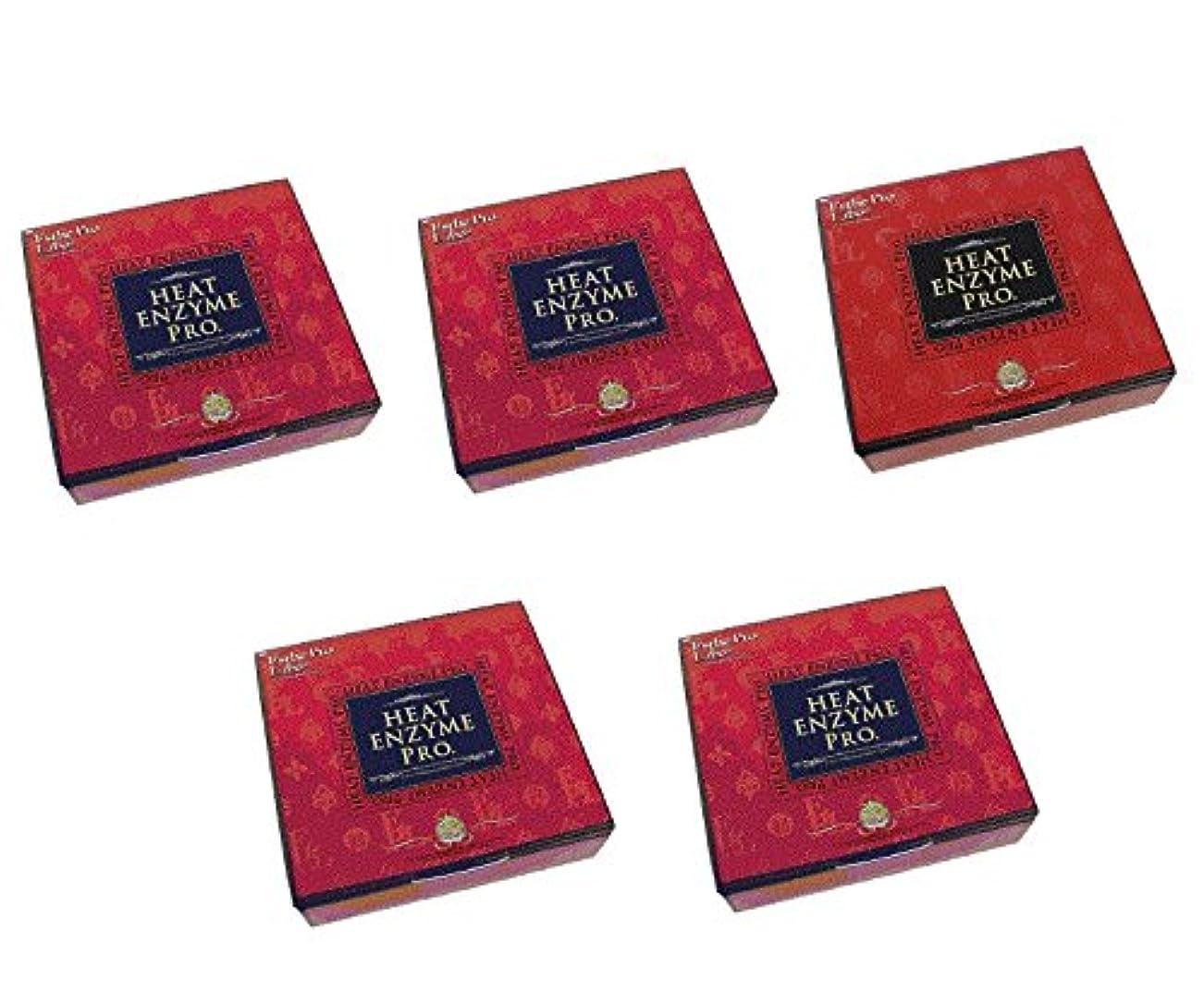 機密盲目懐ヒートエンザイム プロ 1g × 30包 5箱セット