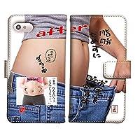 HUAWEI nova CAN-L12 言花や 感動 ダイエット ビフォーアフター 画像 言葉 のチカラで効果 「脂肪 ためずに お金貯めます」 手帳型 (T002134_05) ダイエット 痩せる 効果 痩身 くびれ 食事 サブリナル効果 匠の ビフォーアフター デブ スマホケース その他 SIMフリー