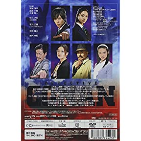 名探偵コナン ドラマスペシャル 工藤新一への挑戦状 ~怪鳥伝説の謎~ (通常盤) [DVD]