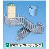 数寄ラボ マグネット 非常階段 [3.非常灯つき(グレー)とバケツ](単品)