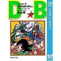 DRAGON BALL モノクロ版 37 (ジャンプコミックスDIGITAL)