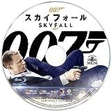 007/スカイフォール 2枚組ブルーレイ&DVD (初回生産限定) [Blu-ray] 画像