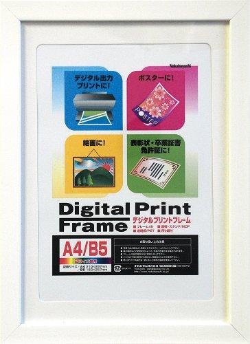 『ナカバヤシ デジタルプリントフレーム A4 B5 ホワイト フ-DPW-A4-W』のトップ画像