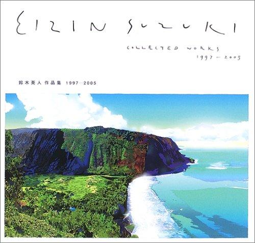 EIZIN SUZUKI COLLECTED WORKS 1997‐2005―鈴木英人作品集 1997‐2005の詳細を見る
