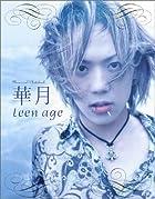 Memorial Photobook 華月/teen age()