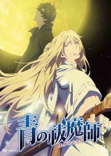 青の祓魔師 8 通常版   DVD