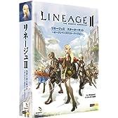 3DオンラインRPG リネージュII スターターキット-オープンβテスト・バージョン-