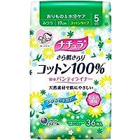 大王製紙 ナチュラ さら肌さらり コットン100% 吸水パンティライナー ふつう 36枚(5cc)【