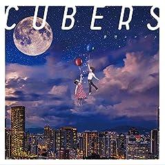 CUBERS「妄想ロマンス」のジャケット画像