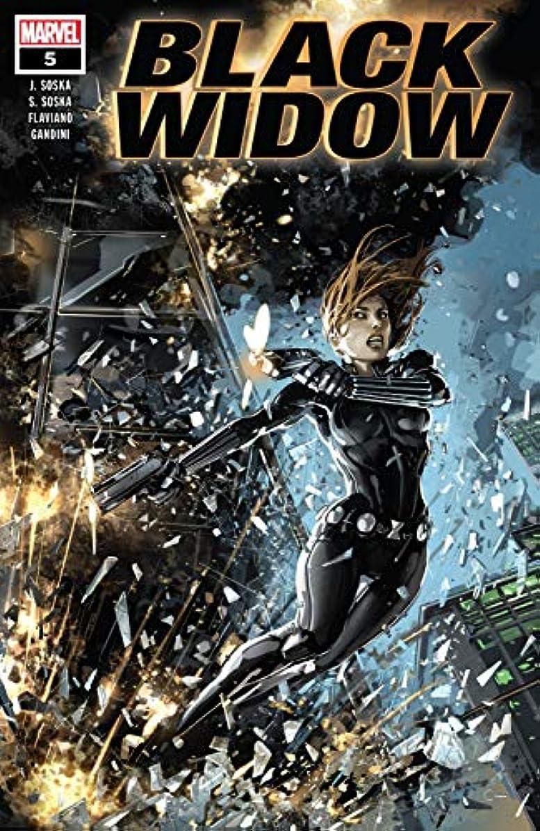 動作リゾート害虫Black Widow (2019) #5 (of 5) (English Edition)