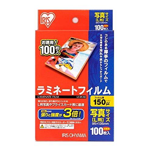アイリスオーヤマ ラミネートフィルム 150μm 写真L判 サイズ 100枚入 LZ-5PL100