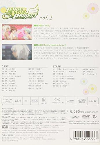 LEMON ANGEL PROJECT VOL.2 [DVD]