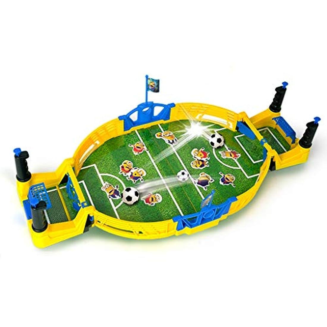 不一致膨張する一時停止テーブルサッカー機子供のダブルゲームコンソール親子インタラクティブボードゲームリトルイエローマンテーブルサッカー機ワールドカップ少年のおもちゃギフト (Color : YELLOW, Size : 56.5*27.5*11.5CM)
