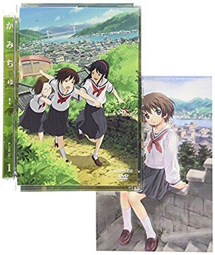 かみちゅ! 1 [DVD]