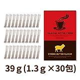 MCTオイル 配合 バターコーヒー 低糖質(1.3g×30包) ローカーボ チャコールバターコーヒー 画像
