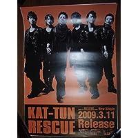 KAT-TUN RESCUE ポスターH12