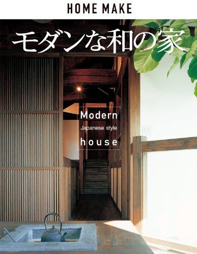 モダンな和の家 (ホームメイク)の詳細を見る